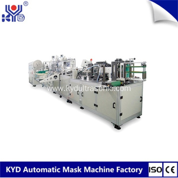 High speed ultrasonic folding mask machine